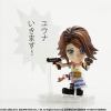 Final Fantasy X-X2: Yuna Trading Arts Kai Action Figure +/-7cm