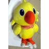 Grote Final fantasy knuffel Chocobo +/- 33