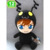 Kingdom hearts knuffel Sora Heartless +/- 30cm