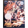 DVD Shakugan no Shana season 1 & 2 + movie