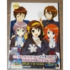 DVD The Melancholy of Haruhi Suzumiya Vol. 1-28 + Q version + movie