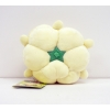 Officiële Pokemon center knuffel ditto transform Whimsicott +/- 14cm