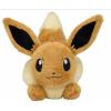 Officiële Pokemon center eevee knuffel +/- 17cm rennend
