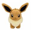 Officiële Pokemon center eevee knuffel +/- 20cm staand