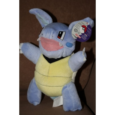 Officiele Pokemon knuffel Wartortle +/- 25cm
