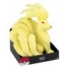 Officiële Pokemon knuffel Ninetales +/- 25cm TOMY