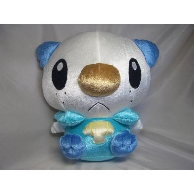 Officiële Pokemon knuffel Oshawott UFO catcher +/- 24cm