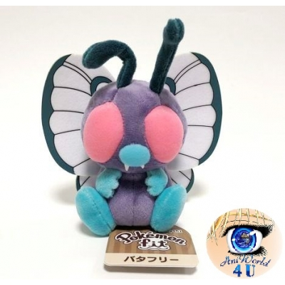 Officiële Pokemon center knuffel Pokemon fit Butterfree 14cm