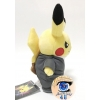 Officiële Pokemon center knuffel Team Rocket Giovanni Pikachu +/- 22cm