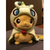 Officiële Pokemon center knuffel pikachu poncho Celebi +/- 20CM singapore exclusive