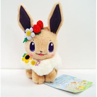 Officiële Pokemon center easter eevee knuffel +/- 20cm (2019 editie)