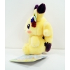 Officiële Pokemon center easter Pikachu knuffel +/- 19cm (2019 editie)