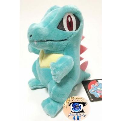 Officiële Pokemon center knuffel Totodile +/- 18cm
