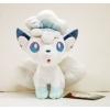 Officiële Pokemon center knuffel alola Vulpix +/- 20cm