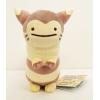 Officiële Pokemon center knuffel ditto transform Furret +/- 16cm