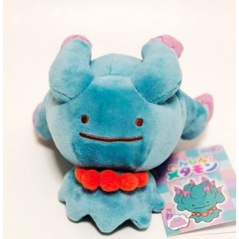 Officiële Pokemon center knuffel ditto transform Misdreavus +/- 12cm