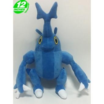 Pokemon knuffel Heracross +/- 36CM