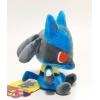 Officiële Pokemon center knuffel Lucario pokedoll +/- 17cm