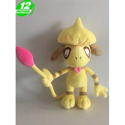 Pokemon knuffel Shiny Smeargle +/- 30CM