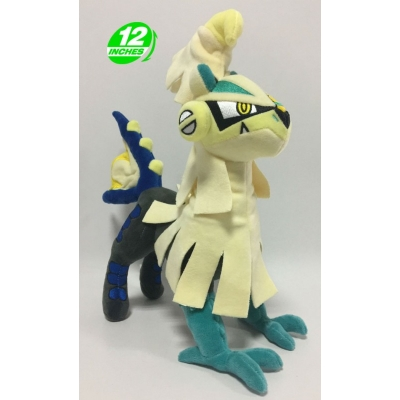 Pokemon Knuffel Shiny Silvally +/- 33cm